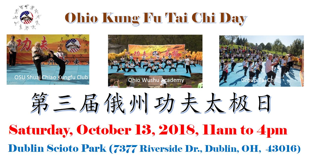 Ohio Kungfu Tai Chi Day
